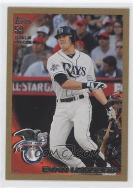 2010 Topps Update Series Gold #US-40 - Evan Longoria /2010