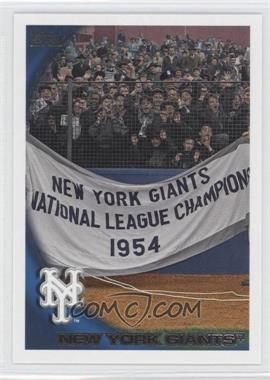 2010 Topps Update Series #US-58 - New York Giants Team