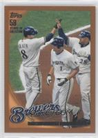 Milwaukee Brewers Team /399