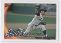 Tom Seaver (Legend)