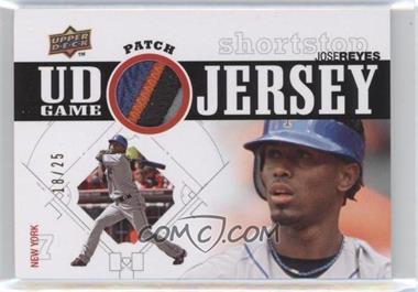 2010 Upper Deck - UD Game Jersey - Patch #UDGP-RE - Jose Reyes /25