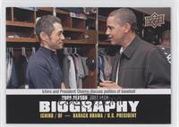 Ichiro, Barack Obama