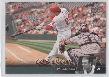 2010 Upper Deck #376.2 - Chase Utley (UD logo on right, grandstand wall is sold green)