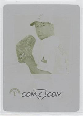2011 Bowman - Prospects - Printing Plate Yellow #BP33 - Joseph Wieland /1
