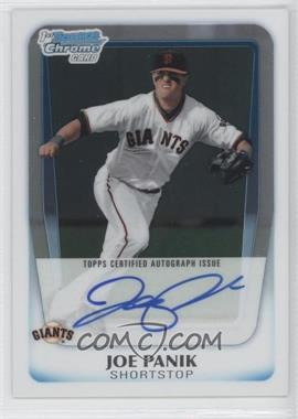 2011 Bowman Chrome Draft Picks & Prospects Prospects Certified Autographs #BCAP-JP - Joe Panik