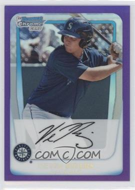 2011 Bowman Chrome Multi-Product Insert [Base] Purple Refractor #BCP73 - Kevin Rivers /700