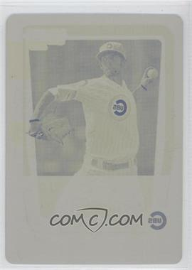 2011 Bowman Chrome Prospects Printing Plate Yellow #BCP207 - Kyle Smit /1