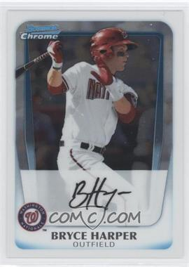 2011 Bowman Chrome Prospects #BCP1 - Bryce Harper