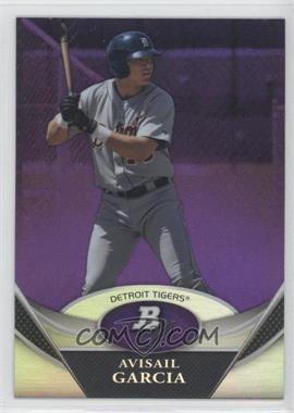 2011 Bowman Platinum Prospects Retail Purple Refractor #BPP12 - Avisail Garcia