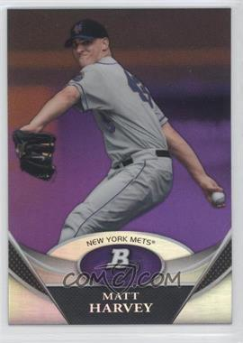 2011 Bowman Platinum Retail Prospects Purple Refractor #BPP66 - Matt Harvey
