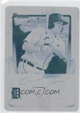 2011 Bowman Prospects International Printing Plate Cyan #BP43 - Corey Jones /1