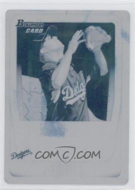 2011 Bowman Prospects Printing Plate Cyan International #BP79 - Rafael Ynoa /1