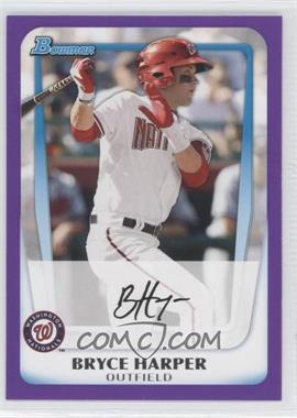 2011 Bowman Retail Prospects Purple #BP1 - Bryce Harper