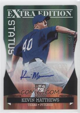 2011 Donruss Elite Extra Edition Autographed Prospects Emerald Die-Cut Status #P-23 - Kevin Matthews /25
