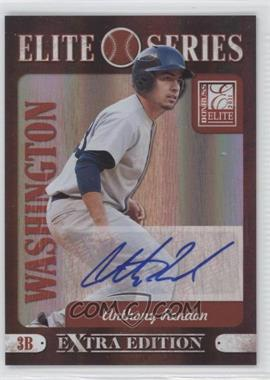 2011 Donruss Elite Extra Edition Elite Seires Signatures [Autographed] #10 - Anthony Rendon /40
