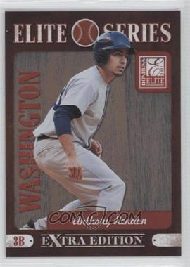 2011 Donruss Elite Extra Edition Elite Seires #10 - Anthony Rendon