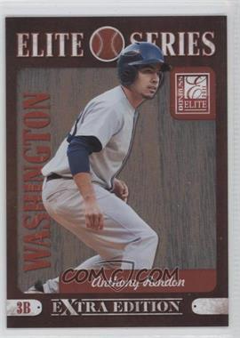 2011 Donruss Elite Extra Edition Elite Series #10 - Anthony Rendon