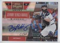 Bryan Holaday /94