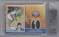 Wade Boggs /6 [BGS 8.5]