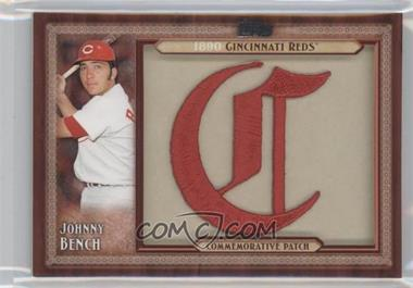 2011 Topps - Blaster Box Throwback Manufactured Patch #TLMP-JB - Johnny Bench