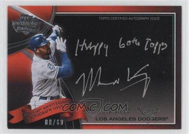 2011 Topps - Multi-Product Insert 60th Anniversary Autographs - [Autographed] #60A-MK - Matt Kemp /60