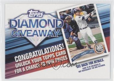 2011 Topps - Redemptions Diamond Giveaway Code Cards #TDG-27 - Victor Martinez