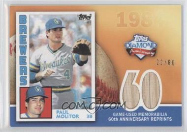 2011 Topps 60th Anniversary Reprints Relics #60ARR-PM - Paul Molitor /60