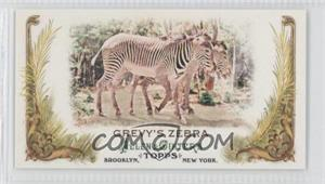 2011 Topps Allen & Ginter's - Animals in Peril Minis #AP18 - Grevy's Zebra