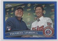 Tsuyoshi Nishioka /99