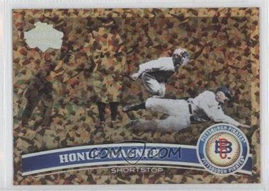 2011 Topps Cognac Diamond Anniversary #20 - Honus Wagner