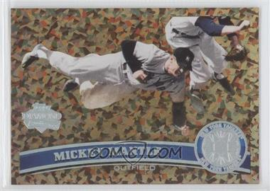 2011 Topps Cognac Diamond Anniversary #7 - Mickey Mantle
