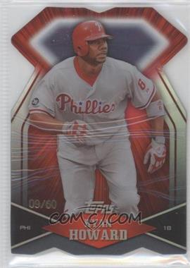 2011 Topps Diamond Dig Contest Diamond Die Cut Black Diamond #DDC-50 - Ryan Howard /60