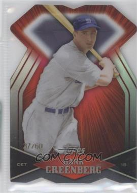 2011 Topps Diamond Dig Contest Diamond Die Cut Black Diamond #DDC-76 - Hank Greenberg /60