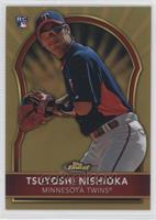 Tsuyoshi Nishioka /50