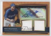 Mike Moustakas /99