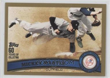 2011 Topps Gold #7 - Mickey Mantle /2011