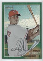 Ramon Hernandez