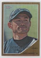 Ichiro Suzuki /562
