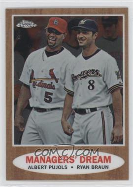 2011 Topps Heritage Chrome #C101 - Manager's Dream (Albert Pujols, Ryan Braun) /1962