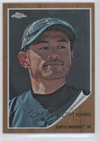 Ichiro Suzuki /1962