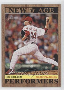 2011 Topps Heritage New Age Performers #NAP-4 - Roy Halladay