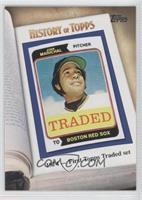 1974- First Topps Traded set (Juan Marichal)