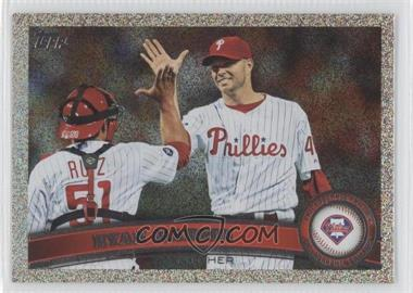 2011 Topps Holiday Factory Set Bonus Pack #638 - Ryan Madson /75