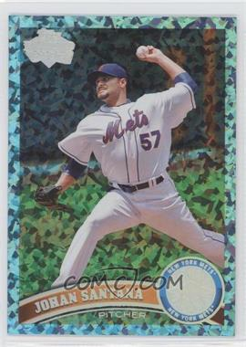 2011 Topps Hope Diamond Anniversary #56 - Josh Satin /60