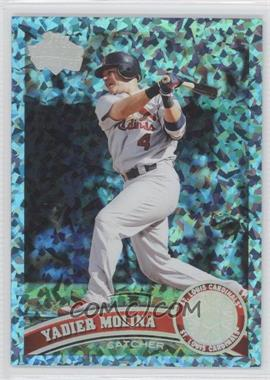 2011 Topps Hope Diamond Anniversary #90.1 - Yadier Molina (Base) /60