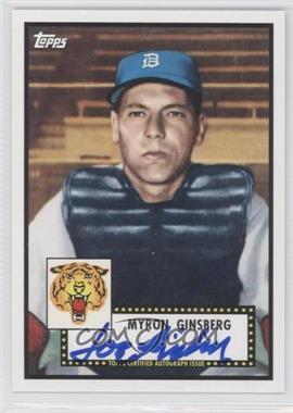 2011 Topps Lineage Reprint Autographs [Autographed] #RA-MG - Myron Ginsberg