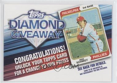 2011 Topps Redemptions Diamond Giveaway Code Cards #TDG-12 - Mike Schmidt
