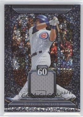 2011 Topps Topps 60 Diamond Anniversary Relics #T60R-GS - Geovany Soto /99