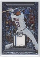 Starlin Castro /99
