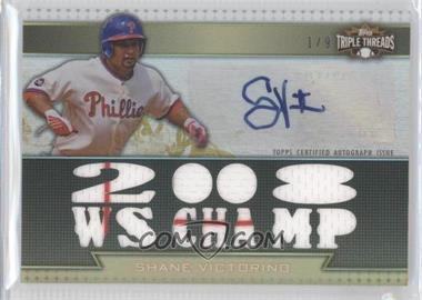 2011 Topps Triple Threads [???] #TTAR-217 - Shane Victorino
